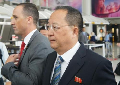 Bộ trưởng Ngoại giao Triều Tiên nặng lời với ông Donald Trump - Ảnh 1.