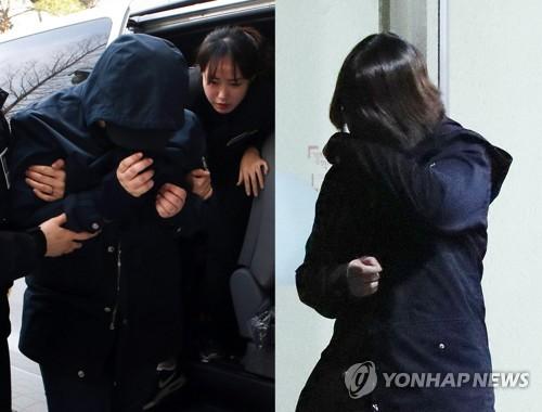 Vụ án mạng dã man gây rúng động Hàn Quốc - Ảnh 1.