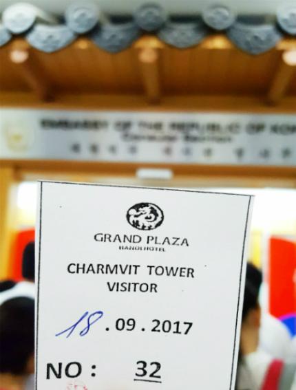 Kinh nghiệm xin visa Hàn Quốc mùa cao điểm - Ảnh 2.