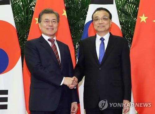 Trung Quốc điều tra vụ phóng viên Hàn Quốc bị hành hung ở Bắc Kinh - Ảnh 2.