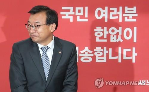 Nghị sĩ Lee Jung-hyun Ảnh: YONHAP