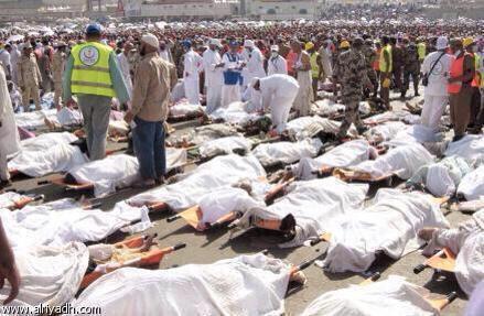 Thánh địa Mecca và những điều bạn chưa biết - Ảnh 7.