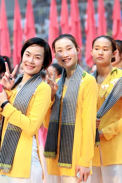 CLB Vân Nam (Trung Quốc)