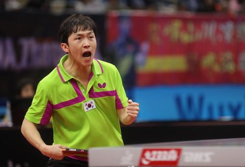 Jeong San-geun