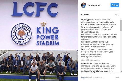 Thông báo sa thải chính thức trên trang chủ CLB Leicester