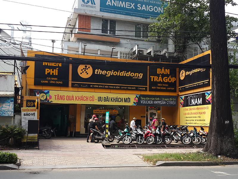 Thegioididong.com – Wikipedia tiếng Việt