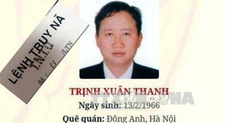 Chủ tịch nước hủy các danh hiệu của Trịnh Xuân Thanh và PVC - Ảnh 2.
