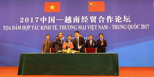 Sản phẩm sữa của Vinamilk vào thị trường Trung Quốc - Ảnh 1.