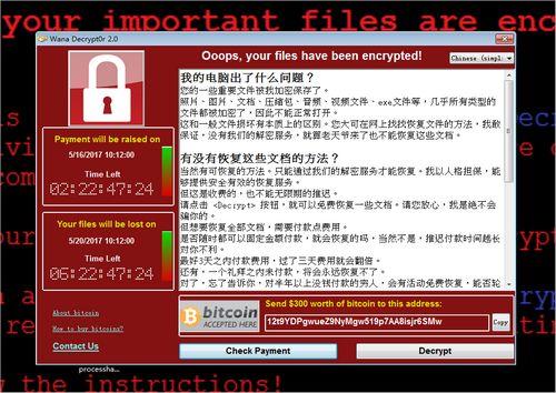 Hacker phát tán WannaCry có thể là người Trung Quốc  - Ảnh 1.