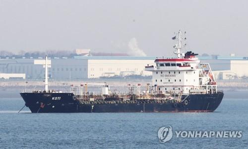 """Tàu cung cấp dầu cho Triều Tiên """"thuộc sở hữu Trung Quốc"""" - Ảnh 1."""