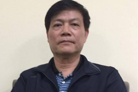 Cựu chủ tịch Vinashin bị bắt - Ảnh 1.