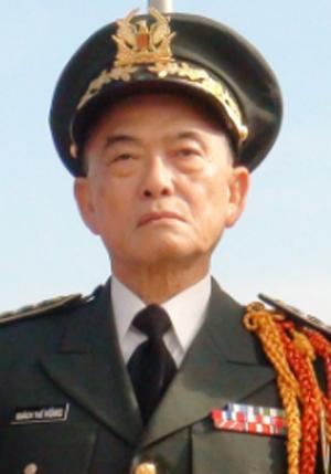 Chân dung 7 kẻ cầm đầu tổ chức khủng bố Chính phủ quốc gia Việt Nam lâm thời - Ảnh 8.