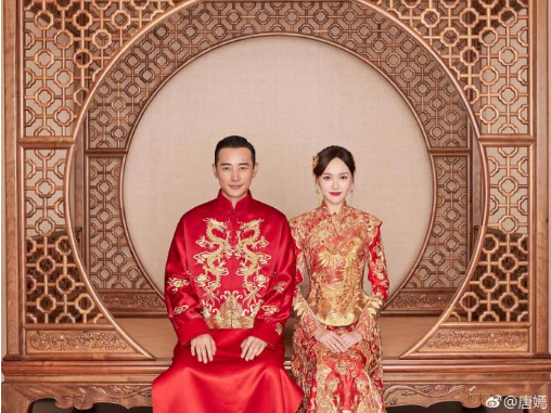 Đường Yên - La Tấn lộ ảnh đám cưới lung linh - Ảnh 8.