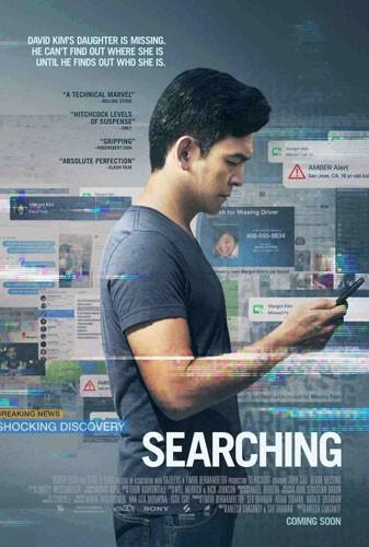 Searching là ứng viên nặng ký của giải Oscar - Ảnh 1.