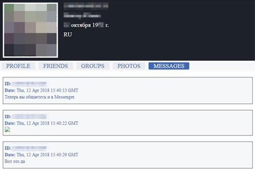 Tin nhắn riêng tư của 81.000 tài khoản Facebook bị rao bán - Ảnh 1.