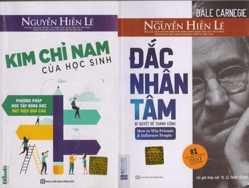 Di sản văn hóa của Nguyễn Hiến Lê - Ảnh 2.