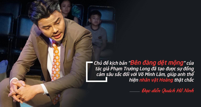 [eMagazine] 13 năm không ngờ... của Võ Minh Lâm - Ảnh 3.