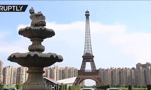 10 nơi ngắm tháp Eiffel mà không cần tới Pháp - Ảnh 7.
