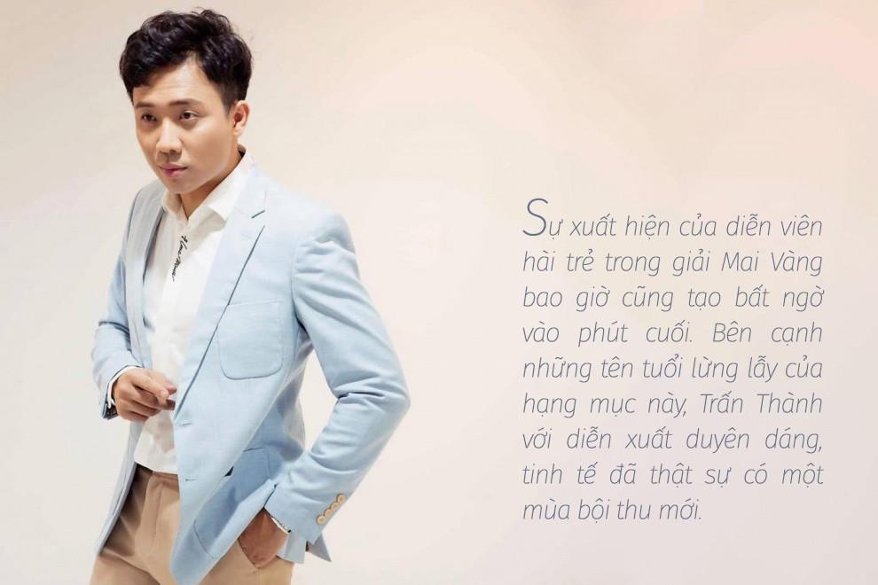 [eMagazine] - Trấn Thành: Nỗ lực không ngừng để được tin yêu - Ảnh 1.