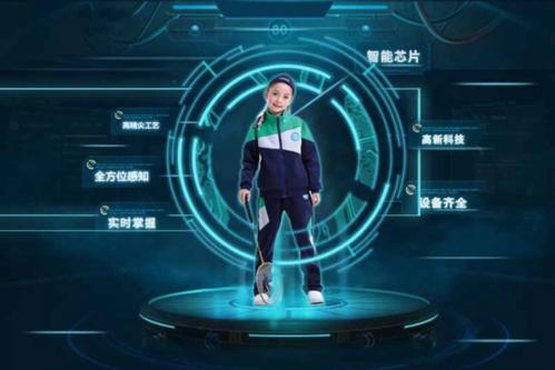 Trường học Trung Quốc dùng đồng phục thông minh theo dõi học sinh - Ảnh 1.