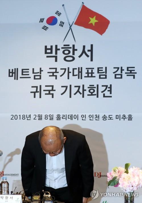 Tết vui nhất của nhà ngoại giao thể thao Park Hang Seo - Ảnh 2.