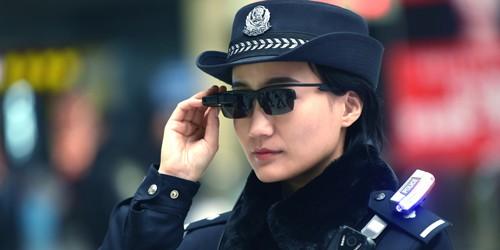 Lo ngại mắt thần Trung Quốc - Ảnh 2.