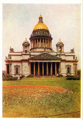 Ảnh đẹp thành phố Leningrad của Liên Xô năm 1952 - Ảnh 4.
