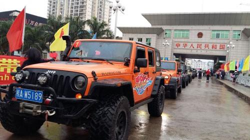 Vì sao cho xe du lịch tự lái Trung Quốc vào Việt Nam? - Ảnh 1.