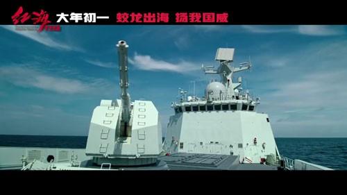 Cục Điện ảnh lên tiếng chống chế vụ để phim Điệp vụ biển Đỏ ra rạp - Ảnh 1.