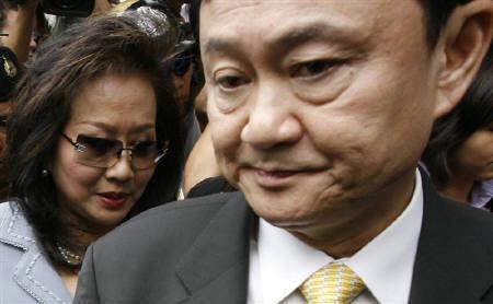 Thái Lan mở lại phiên xét xử ông Thaksin - Ảnh 1.