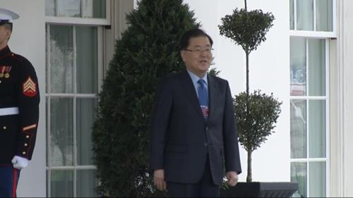 Nhà Trắng: Tổng thống Trump sẽ gặp ông Kim Jong-un - Ảnh 1.