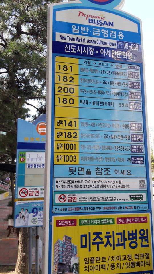 Chút đỉnh tiếng Anh, tôi vô tư tung tăng Hàn Quốc - Ảnh 7.