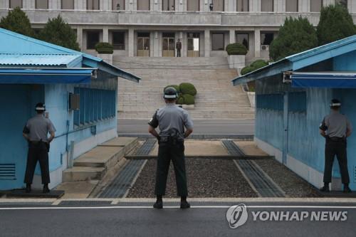 Đột phá cho bán đảo Triều Tiên? - ảnh 1