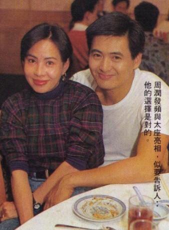 Chùm ảnh quý hiếm của dàn sao TVB - Ảnh 21.
