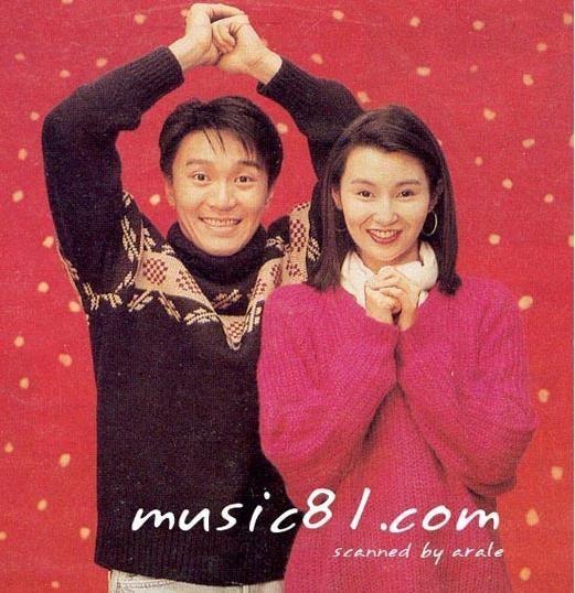 Chùm ảnh quý hiếm của dàn sao TVB - Ảnh 5.
