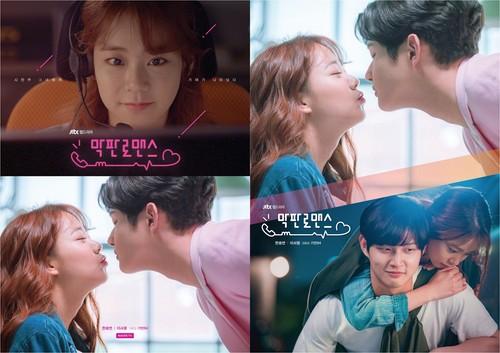 Lee Seo Won dùng dao uy hiếp để quấy rối tình dục - Ảnh 4.