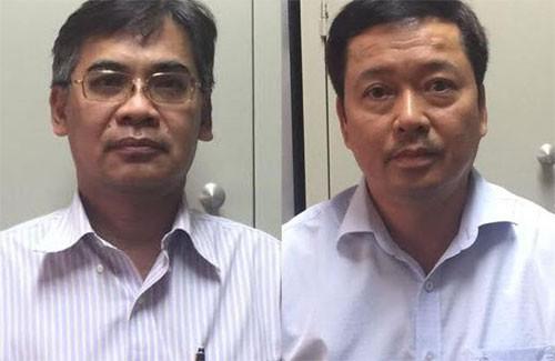 Khởi tố, bắt giam 4 cựu lãnh đạo thuộc Tập đoàn Dầu khí Việt Nam - Ảnh 1.
