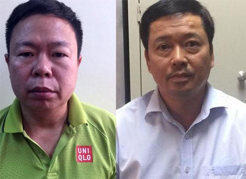 Khởi tố, bắt giam 4 cựu lãnh đạo thuộc Tập đoàn Dầu khí Việt Nam - Ảnh 2.