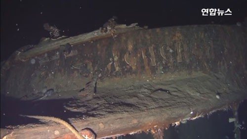 Phát hiện xác tàu đắm chở 200 tấn vàng? - Ảnh 1.