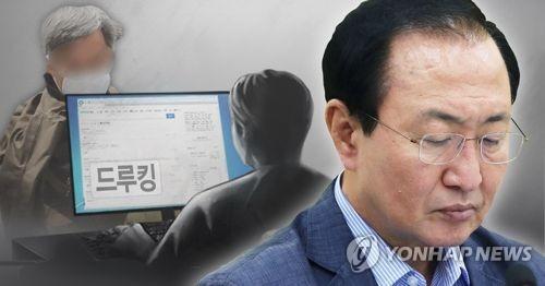 Hàn Quốc: Bị điều tra, ngài trong sạch nhảy lầu tự tử - Ảnh 1.