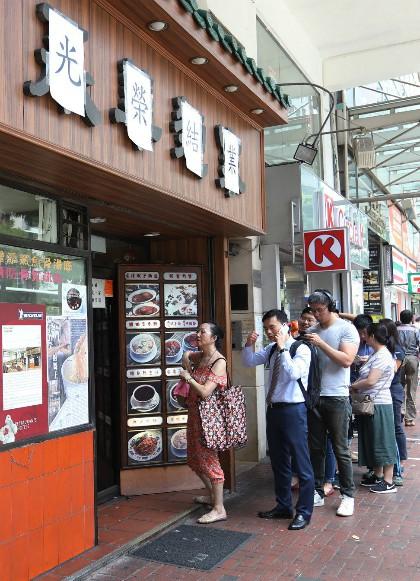 Khách xếp hàng dài vào tiệm mì 70 năm sắp đóng cửa ở Hong Kong - Ảnh 1.