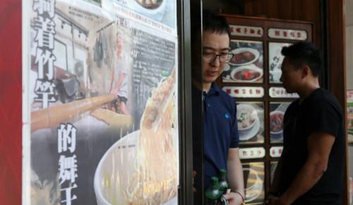 Khách xếp hàng dài vào tiệm mì 70 năm sắp đóng cửa ở Hong Kong - Ảnh 3.