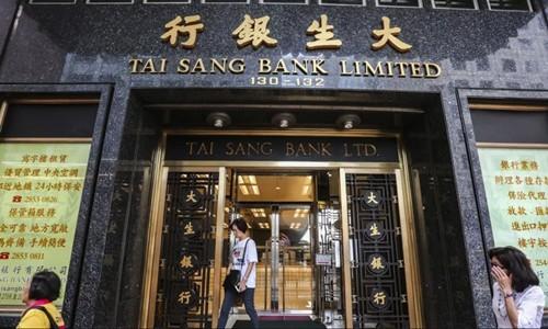 Khám phá ngân hàng nhỏ nhất Hồng Kông chỉ có 30 nhân viên, không ATM - Ảnh 1.