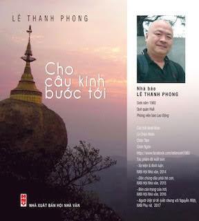 Lê Thanh Phong và câu kinh bước tới - Ảnh 1.