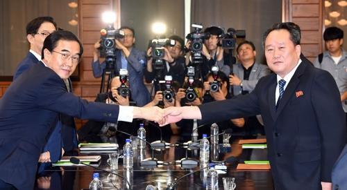 Tổng thống Hàn Quốc sẽ đến Bình Nhưỡng gặp ông Kim Jong-un - Ảnh 1.