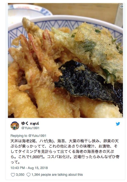 Đầu bếp Nhật trổ tài nhúng tay không vào chảo dầu sôi - Ảnh 2.