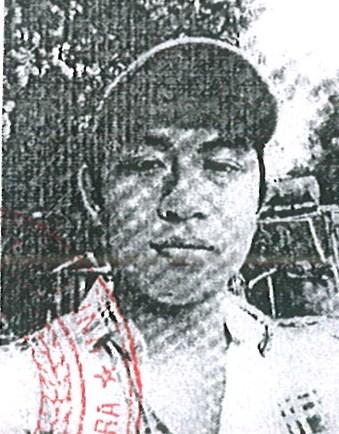 Từ Trà Vinh lên TP HCM cướp tài sản - Ảnh 1.