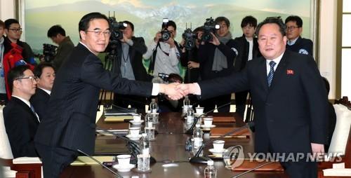 Hé lộ nội dung đàm phán liên Triều - Ảnh 2.