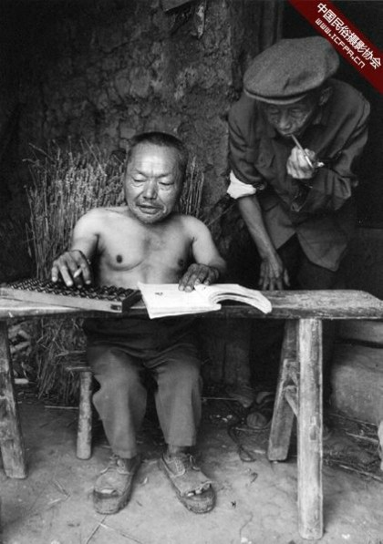 Bí ẩn về ngôi làng người lùn tại vùng cao Trung Quốc - Ảnh 7.