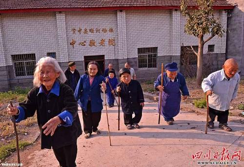 Bí ẩn về ngôi làng người lùn tại vùng cao Trung Quốc - Ảnh 9.
